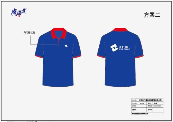 t恤衫设计图